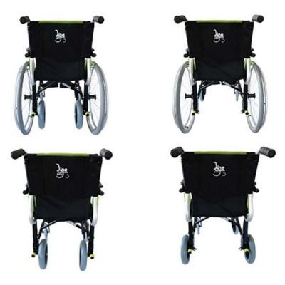 Forta line duo silla de ruedas forta line duo comprar silla de ruedas barata venta de sillas - Reposacabezas silla de ruedas ...