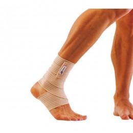 Venda elástica para el tobillo con velcro ajustable